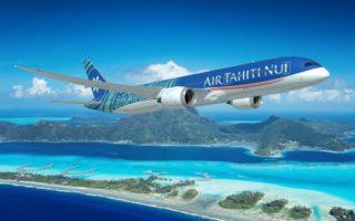 エア タヒチ ヌイのタヒチアン・ドリームライナーで快適な空の旅を!